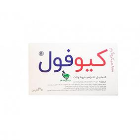 داروخانه دکتر مصطفی حبیبی
