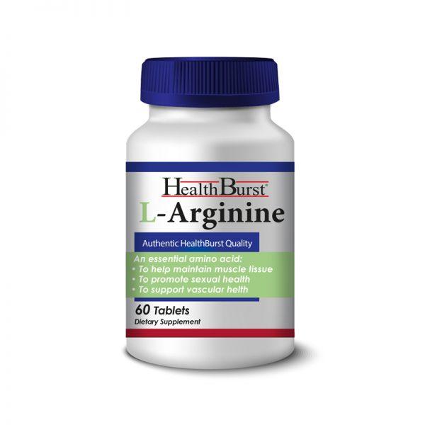 ال آرژنین هلث برست
