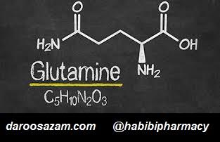 گلوتامین داروسازم دات کام